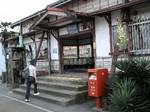 11月2日熊野古道3(田丸駅)